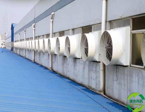 如何选择一款大风量负压风机,屋顶风机品牌厂家