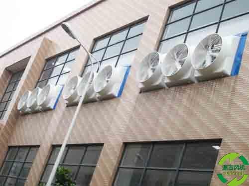 宁波工业排风扇_嘉兴环保降温设备_风机生产厂家