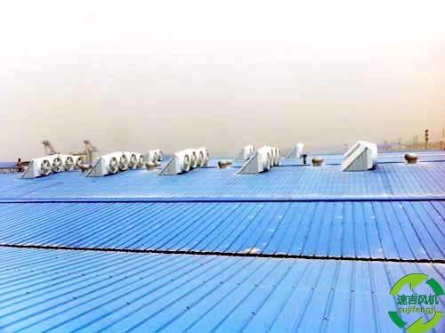 嘉兴排烟风机,工业风扇,抽风机带给工厂通风降温