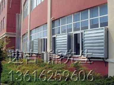 连云港负压风机,连云港负压风机价格,排风扇